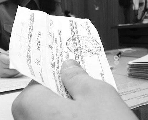 Ответственность за неявку в суд свидетеля по уголовному делу