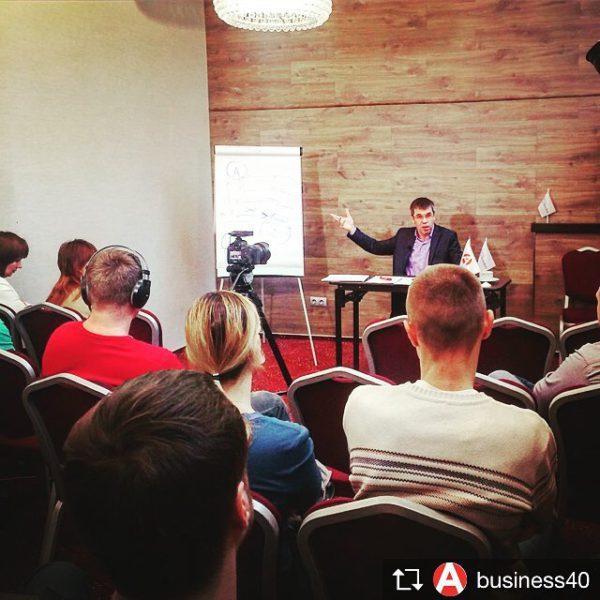 Участие в конференции Ассоциации предпринимателей Калужской области по теме : «Мошенничество. Как защитить свой бизнес от мошенников?».