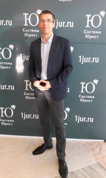 Адвокат Евгений Абраменко принял участие в  Vl Юридическом форуме для практиков.