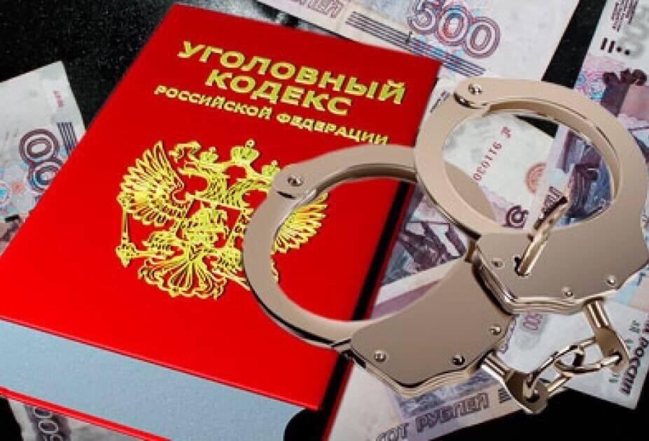 Что такое подкуп по статье УК РФ. Отличие подкупа от взятки.